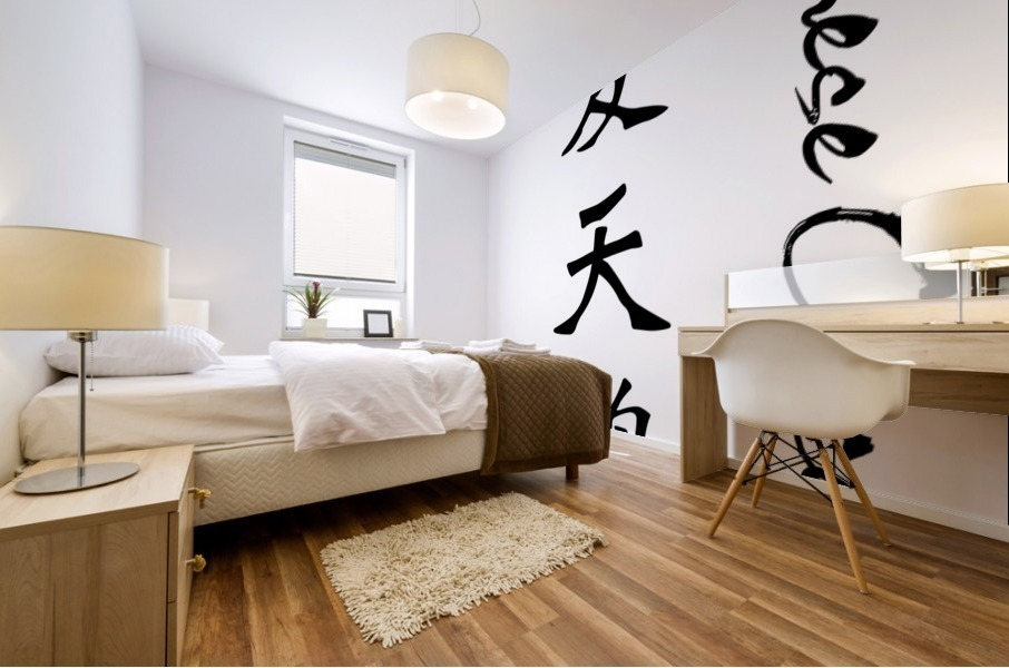 Chinese Concept 22A Mural print