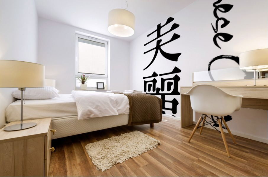 Chinese Concept 28A Mural print