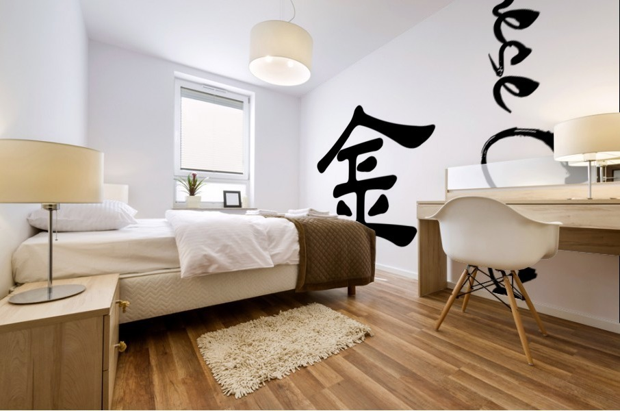 Chinese Concept 32A Mural print
