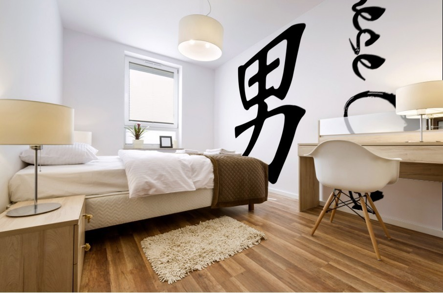Chinese Concept 36A Mural print