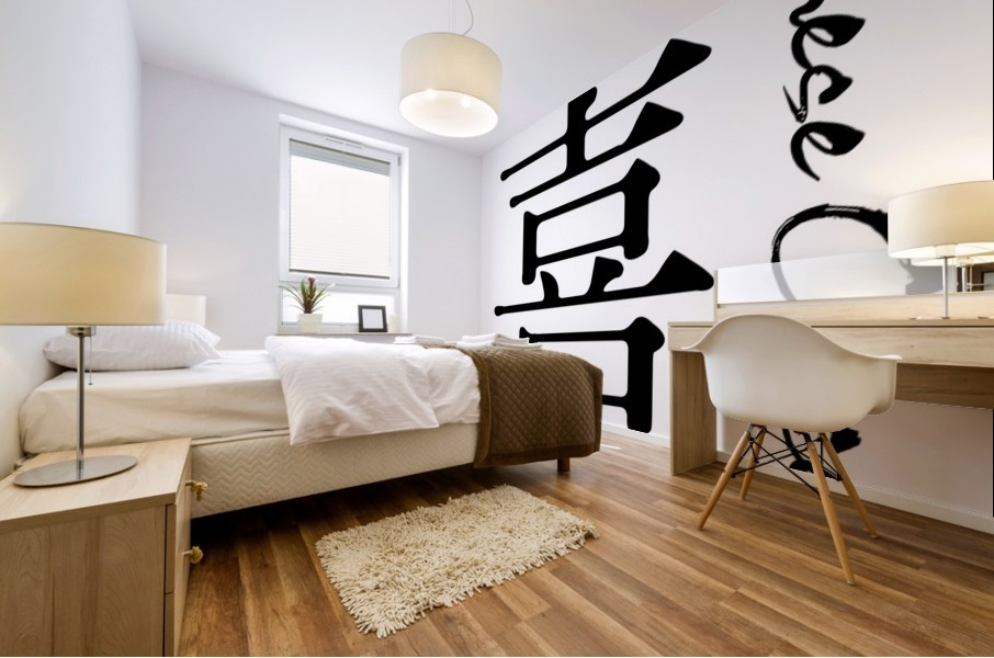 Chinese Concept 39A Mural print