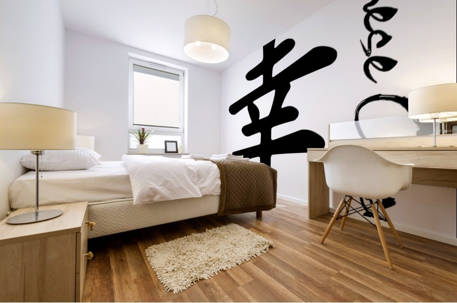 Chinese Concept 41A Mural print