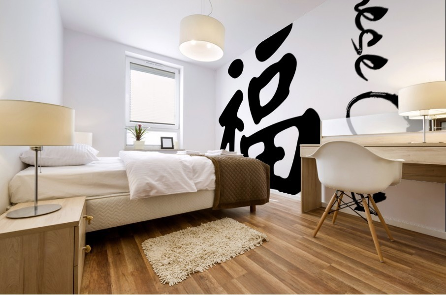 Chinese Concept 49A Mural print