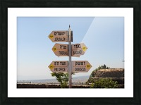 Israel Crossroads Picture Frame print