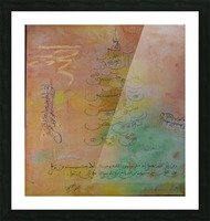ahson qazi Surah Fateha Picture Frame print