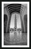 sultan qabos mousqe Picture Frame print