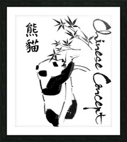 Chinese Concept 11A Picture Frame print
