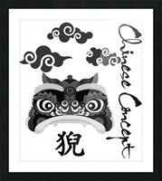 Chinese Concept 13A Picture Frame print
