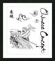 Chinese Concept 15A Picture Frame print