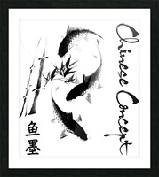 Chinese Concept 17A Picture Frame print