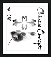 Chinese Concept 21A Picture Frame print