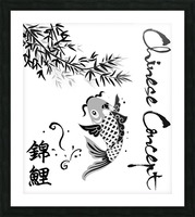 Chinese Concept 23A Picture Frame print