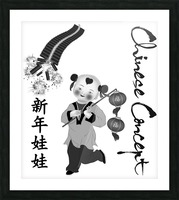 Chinese Concept 27A Picture Frame print