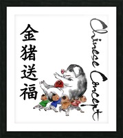 Chinese Concept 30A Picture Frame print