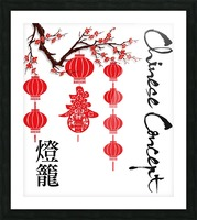 Chinese Concept 31A Picture Frame print