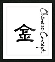 Chinese Concept 32A Picture Frame print