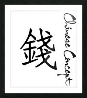 Chinese Concept 33A Picture Frame print