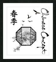 Chinese Concept 35A Picture Frame print