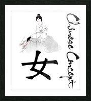 Chinese Concept 37A Picture Frame print