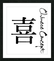 Chinese Concept 39A Picture Frame print