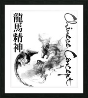 Chinese Concept 40A Picture Frame print