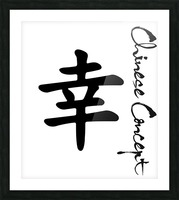 Chinese Concept 41A Picture Frame print