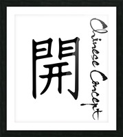 Chinese Concept 43A Picture Frame print