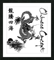 Chinese Concept 44A Picture Frame print