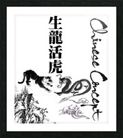 Chinese Concept 48A Picture Frame print