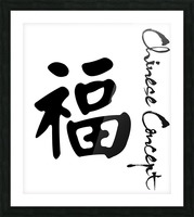 Chinese Concept 49A Picture Frame print