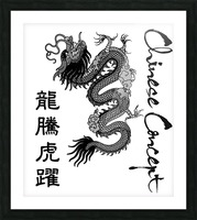Chinese Concept 50A Picture Frame print