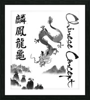 Chinese Concept 52A Picture Frame print