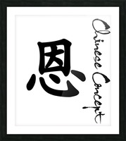 Chinese Concept 53A Picture Frame print