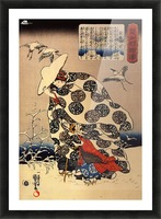 Tokiwa-Gozen with her three children in the snow Picture Frame print