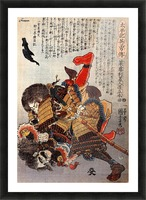 Saito Toshimoto and a warrior in a underwater struggle Picture Frame print