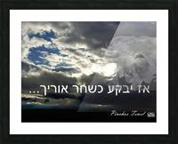art   oz yiboka  2 Picture Frame print