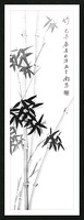 Bamboo - Chinese Style - one Picture Frame print