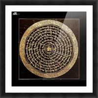 Nepali Goldwork: Serenity Picture Frame print