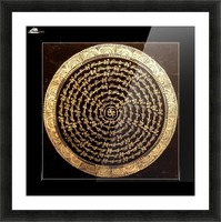 Nepali Goldwork: Tranquility Picture Frame print