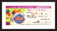 1974 new york mets baseball tour of japan korakuen stadium tokyo Picture Frame print