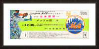 1974 new york mets tour of japan ticket art Picture Frame print