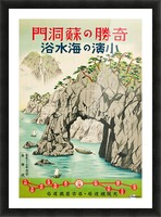 Vintage Travel Poster from 1930 for Japanese tourism Picture Frame print