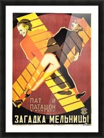 The Mystery of the Windmill 1928 movie poster Impression et Cadre photo