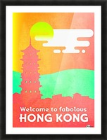 Welcome to Fabolous Hong Kong Picture Frame print