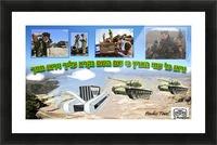 art tefilin army 2 Picture Frame print