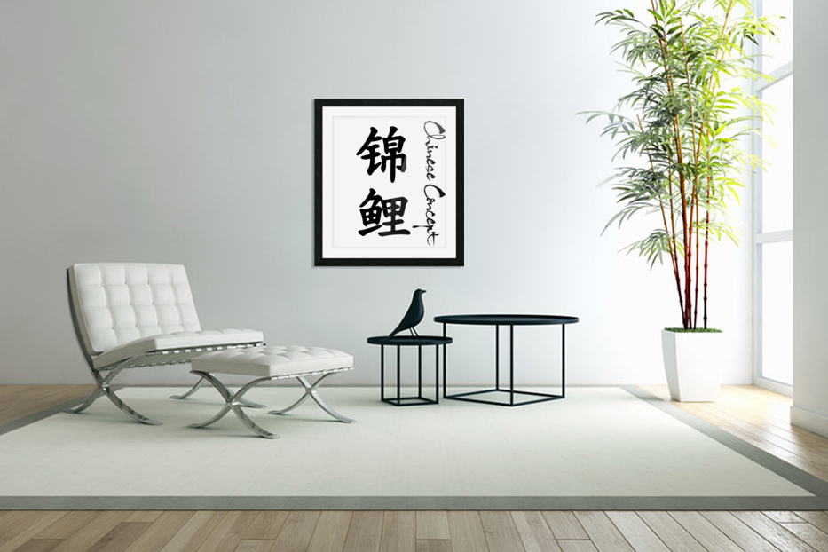 Chinese Concept 24A in Custom Picture Frame