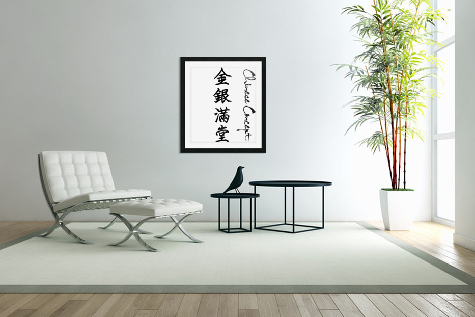 Chinese Concept 34A in Custom Picture Frame