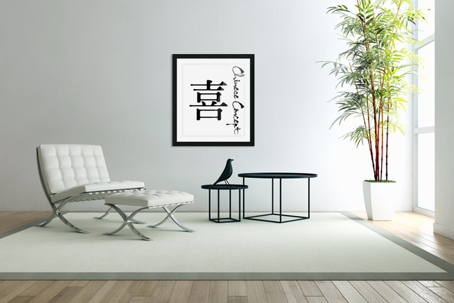 Chinese Concept 39A in Custom Picture Frame