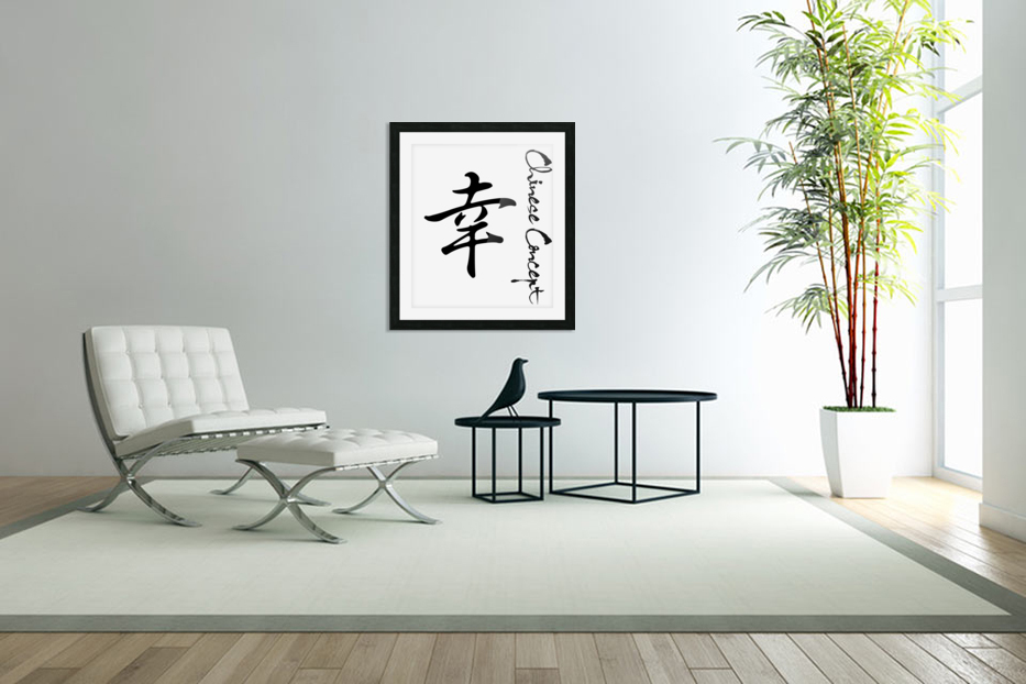 Chinese Concept 51A in Custom Picture Frame