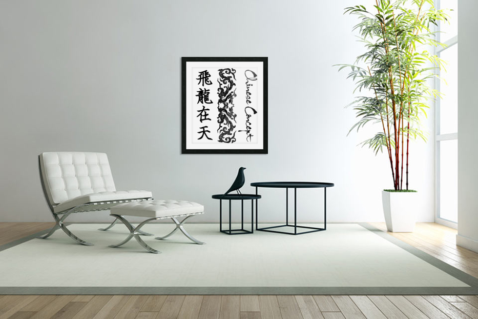 Chinese Concept 54A in Custom Picture Frame